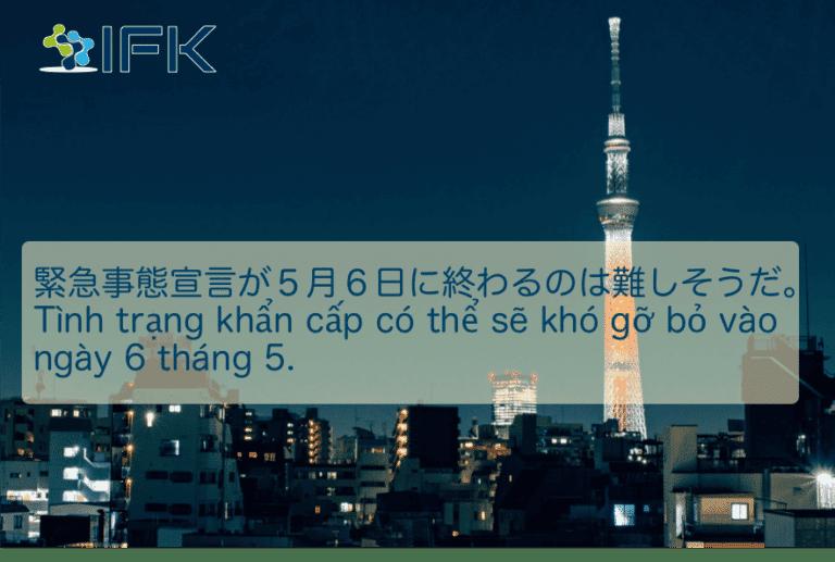 Dịch tin tiếng Nhật 8 - Tình trạng khẩn cấp ở Nhật Bản có thể sẽ kéo dài