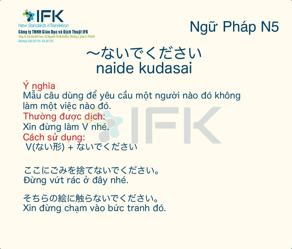 Ngu Phap N5 ないでください