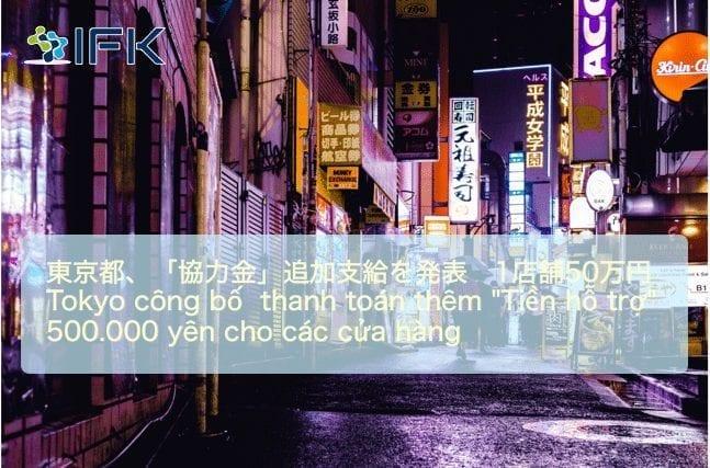 luyện dịch tiếng nhật - tokyo hỗ trợ thêm tiền cho cửa hàng