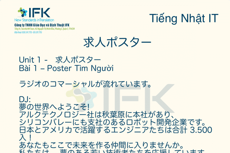 Tieng nhat IT - Dich tieng nhat IFK