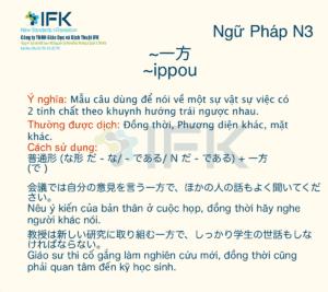 ngu phap n3 ippou