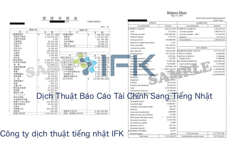 dich bao cao tai chinh sang tieng nhat tieng anh ベトナム語決算書の翻訳