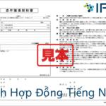 Dịch Hợp Đồng Mua Bán Tiếng Nhật Sang Tiếng Việt