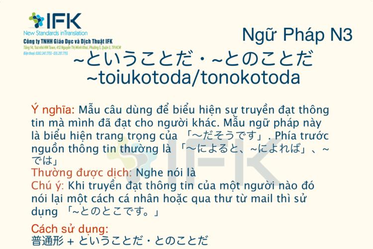 ngu phap n3 toiukotoda tonokotoda