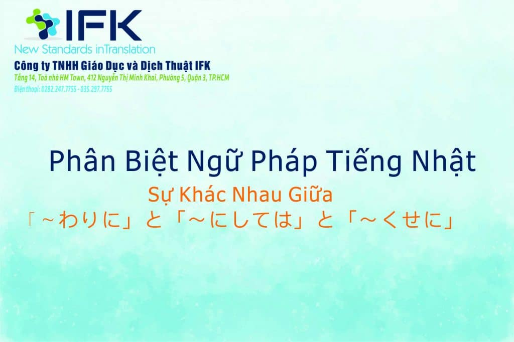 phan-biet-ngu-phap-tieng-nhat-dich-tieng-nhat-ifk