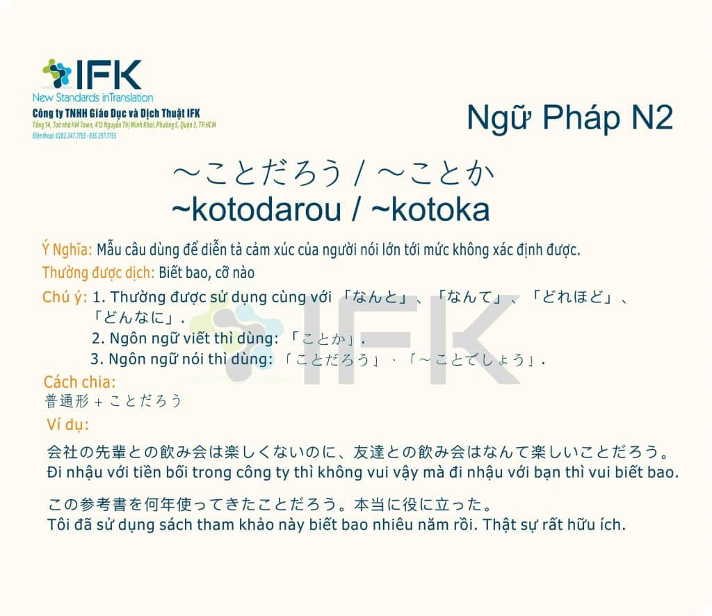 ngu phap n2 kotadarou kotoka