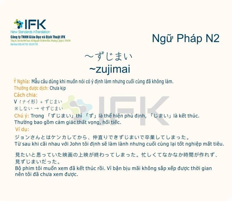 ngu phap n2 zujimai