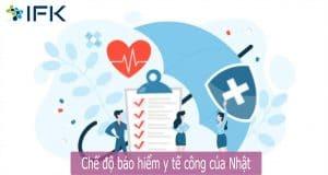 Bảo hiểm y tế của Nhật