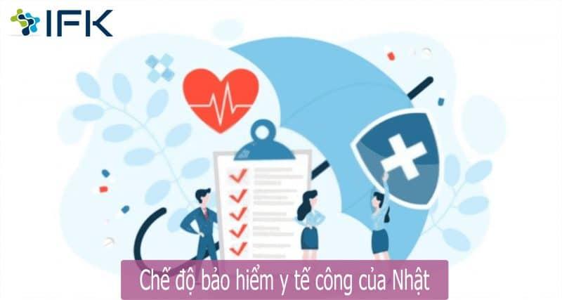 Chế độ bảo hiểm y tế công của Nhật