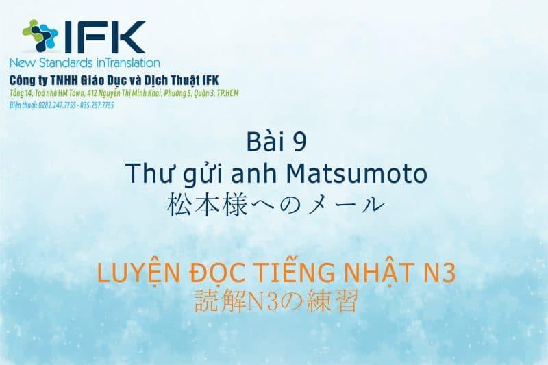 Luyện đọc tiếng Nhật N3_Thư gửi anh Matsumoto