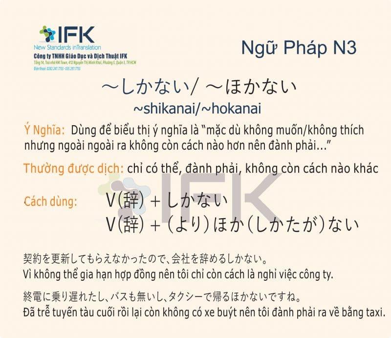 Ngữ pháp N3_shikanai-hokanai