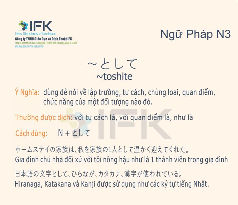 ngu phap N3 toshite-ifk