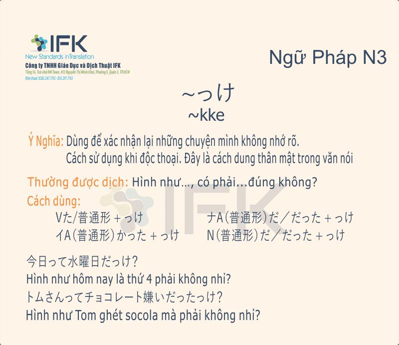 ngữ pháp N3-kke
