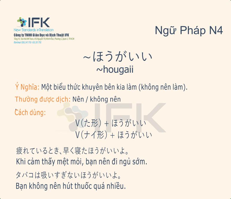 Ngữ pháp N4_hougaii