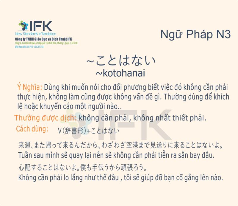 Ngữ pháp N3_kotohanai
