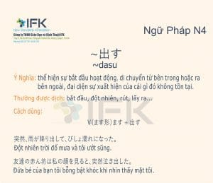 Ngữ pháp N4_dasu