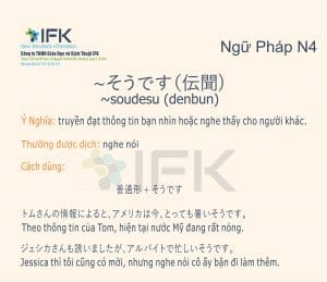 Ngữ pháp N4_soudesu(denbun)