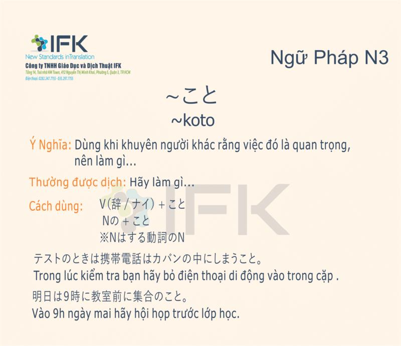 ngu-phap-n3-koto