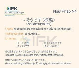 Ngữ pháp N4_soudesu(youtai)