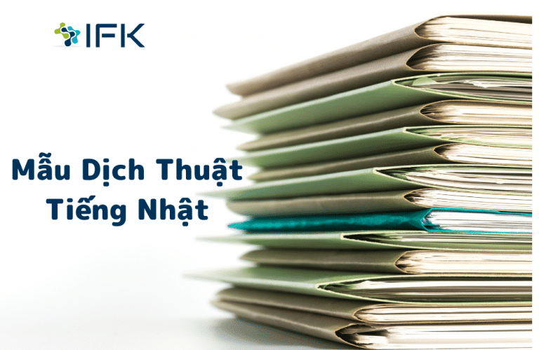 Mau Dich Thuat Tieng Nhat